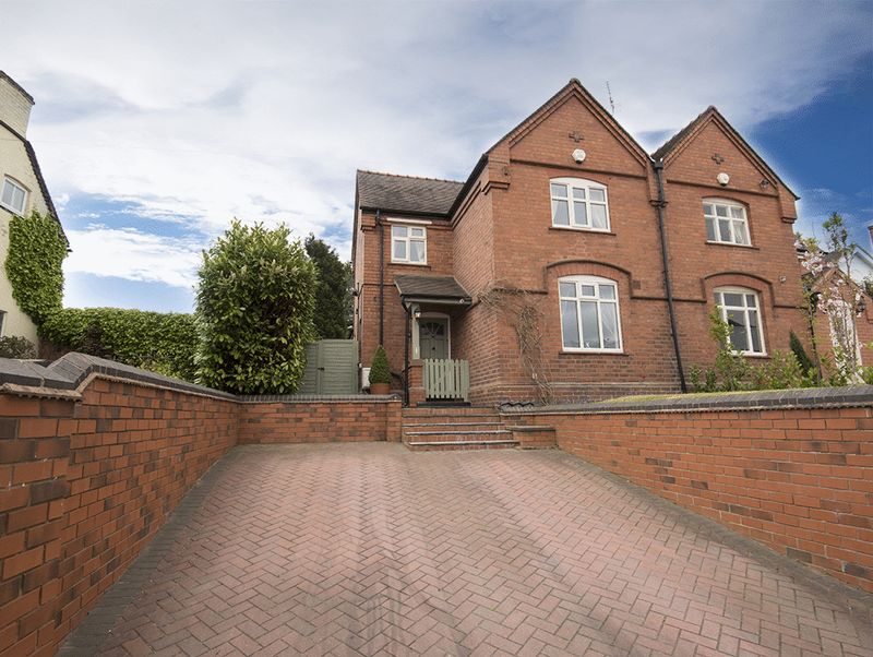 3 Bedrooms Semi Detached House for sale in Bromsgrove Road,