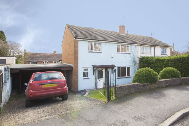 4 Bedrooms Semi Detached House for sale in Eastfield Way, Newport