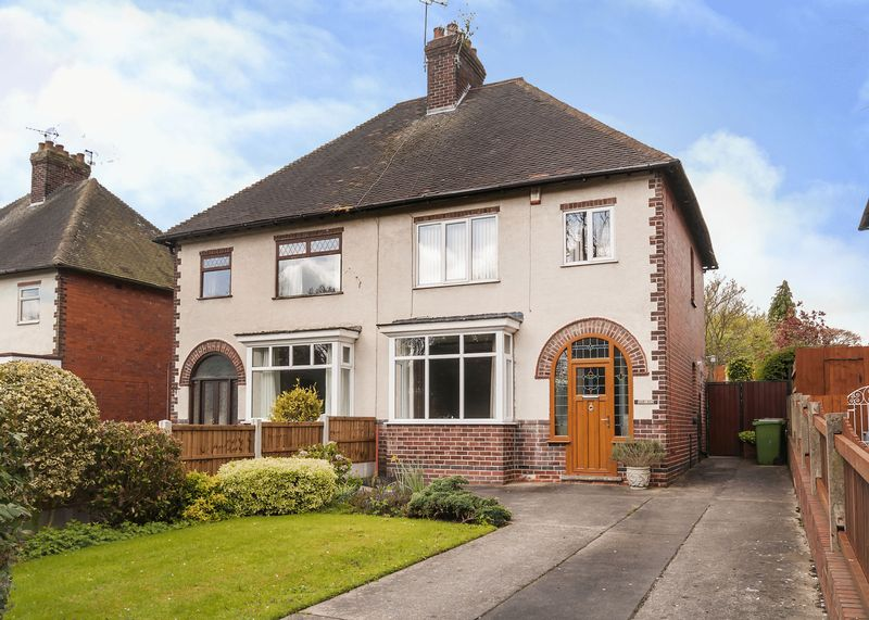 3 Bedrooms Semi Detached House for sale in Derby Road, Alfreton