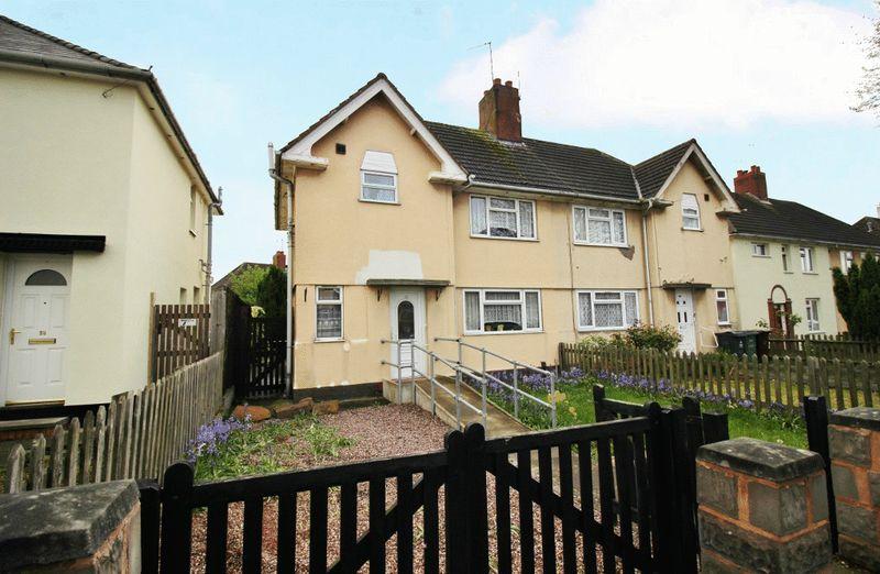 3 Bedrooms Semi Detached House for sale in Margaret Road, Wednesbury