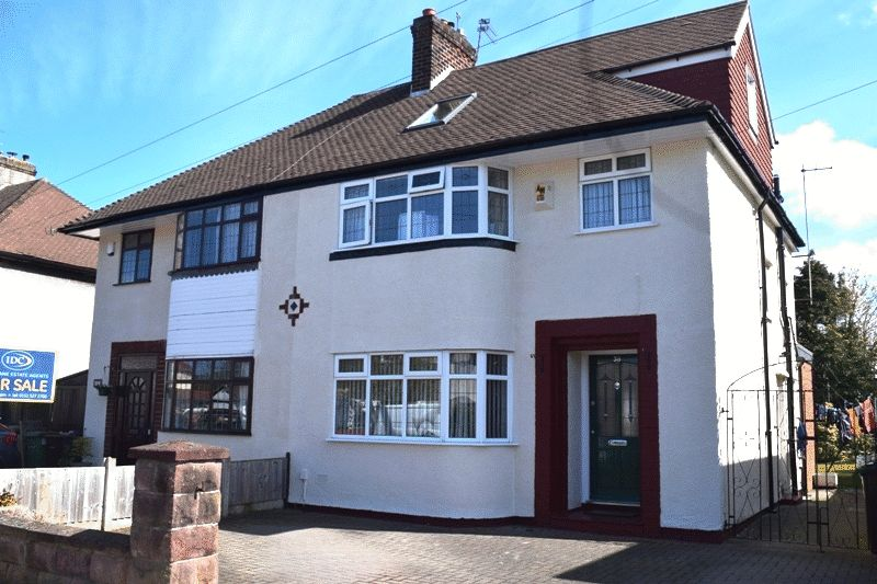 4 Bedrooms Semi Detached House for sale in Larchwood Avenue, Maghull