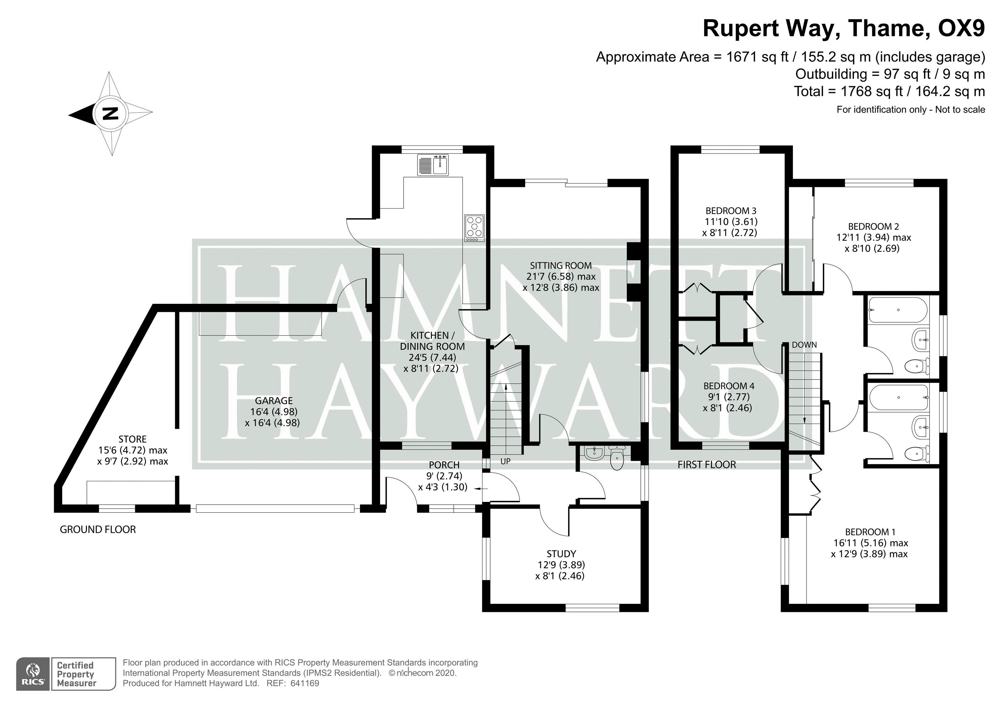 Rupert Way