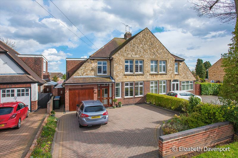 4 Bedrooms Semi Detached House for sale in Leamington Road, Stivichall, Coventry