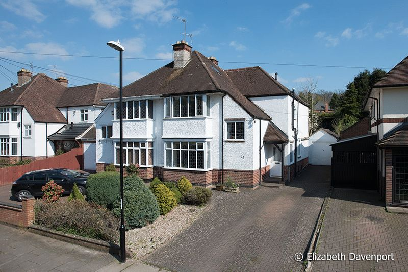 4 Bedrooms Semi Detached House for sale in Cannon Park Road, Cannon Hill, Coventry