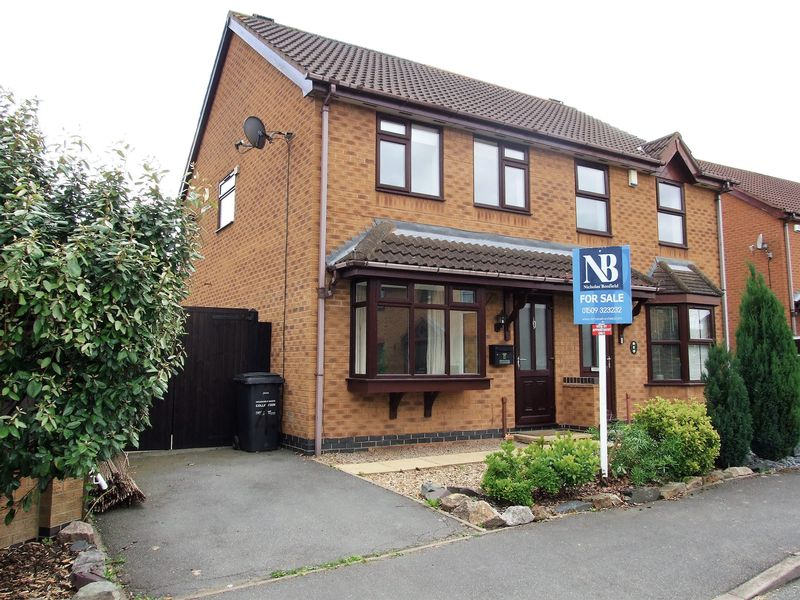3 Bedrooms Semi Detached House for sale in SYCAMORE WAY LOUGHBOROUGH