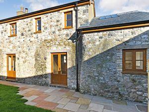 5 Culver House Off Sycamore Way