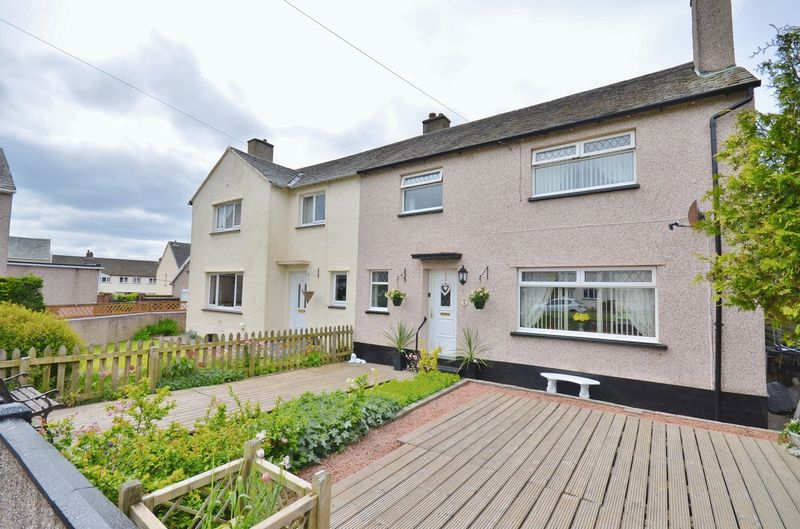 3 Bedrooms Semi Detached House for sale in Howbank Road, Egremont