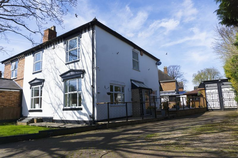 4 Bedrooms Semi Detached House for sale in Station Road, Pelsall, Walsall.