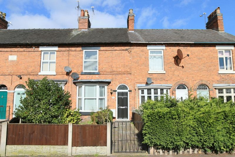 2 Bedrooms Terraced House for sale in South Crofts, Nantwich