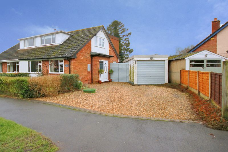 3 Bedrooms Semi Detached House for sale in High Street, Church Eaton, Stafford