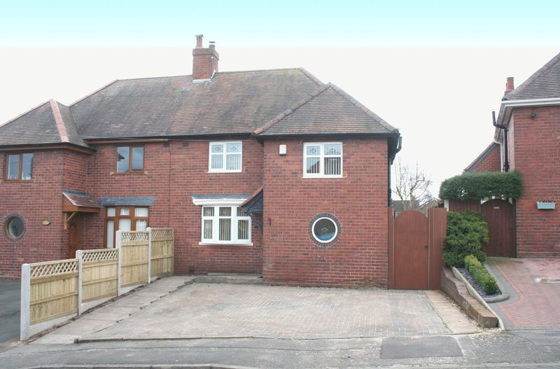 3 Bedrooms Semi Detached House for sale in WORDSLEY, Ashwood Avenue